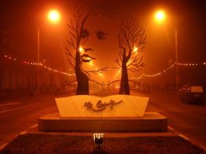 monument_eminescu_ceata